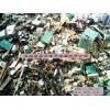 广州电子废料回收