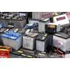 广州电动车电池回收价格