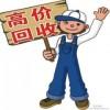 中山食品厂设备回收公司