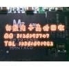 大量收购XG-7501 回收XG-7501