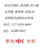 北京回收华为H3C交换机路由器回收企业库存