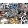 广州五金废料回收