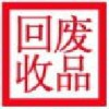 深圳收购废旧环保锡渣锡条