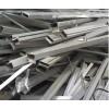 佛山废旧不锈钢回收公司