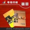 广州杂志回收