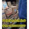 济南最大染料回收交易市场 18233095559