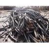 增城电缆回收 2016电缆回收价格 当场兑现