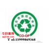 东莞市虎门意兴废品废料回收公司,虎门回收锡铜铝钨钢