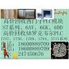 杭州回收西门子plc回收西门子触摸屏