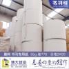 广州白卡纸回收