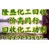 广州复写纸回收