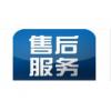 欢迎访问【咸宁桑夏太阳能温泉网站】全国各区售后维修服务电话