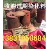 回收化工原料13831050684