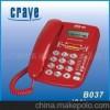 广州电话机回收