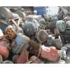 杭州库存废旧金属收购站13867426599