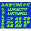 萧山杭州工厂设备回收,报废资产设备收,废旧电缆线回收
