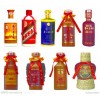 北京回收《15年30年茅台酒瓶》值多少钱?价格查询!