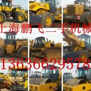 上海鹏飞二手工程机械交易市场