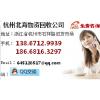 滨江紫铜回收,滨江黄铜回收13867129939