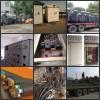 北京天津工厂设备回收倒闭厂子机械拆除回收