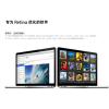 重庆回收二手苹果一体机,收购苹果笔记本