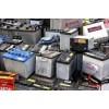 广州机房ups电池回收 旧电池回收公司