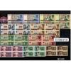 广州连体钞回收