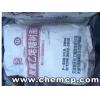 广州乳胶回收