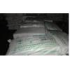 广州天然橡胶回收价格