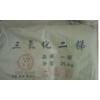 广州丁苯橡胶回收公司
