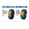 广州轮胎回收