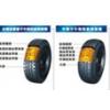 广州轮胎回收价格