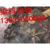 高价回收印染厂染料助剂