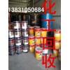 高价回收树脂助剂