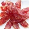 广州香肠回收价格
