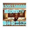 江阴酒店回收、江阴酒店酒楼家具空调回收、二手厨房免费申请彩金送体验金回收