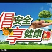 广州产品销毁处理公司