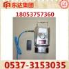 GYH25(B)氧气浓度传感器