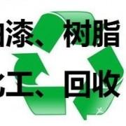 凯运化工物资回收