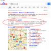 上海废品回收