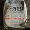 潍坊回收顺丁橡胶