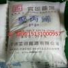 邳州回收塑料颗粒