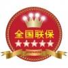 欢迎访问-咸宁樱奇油烟机咸宁网站售后服务咨询电话欢迎您