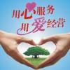 欢迎访问-咸宁荣事达油烟机咸宁网站售后服务咨询电话欢迎您