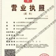 山东美博国际文化传播有限公司销售部