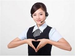 http://img.xunshou.com/201702/19/13-43-54-72-28311.jpg.middle.jpg