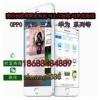 广州小米手机回收