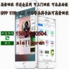 广州二手小米手机回收