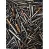 回收钨钢立铣刀