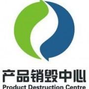 上海秋迈环保科技有限公司